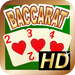 Baccarat HD